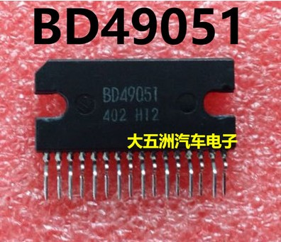 Free shipping 10PCS BD49051 ZIP16