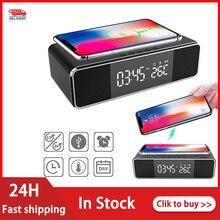 Светодиодный электронный будильник, беспроводное зарядное устройство с дисплеем температуры и времени, FM-радио, Bluetooth-динамик, стандарт QI, б...