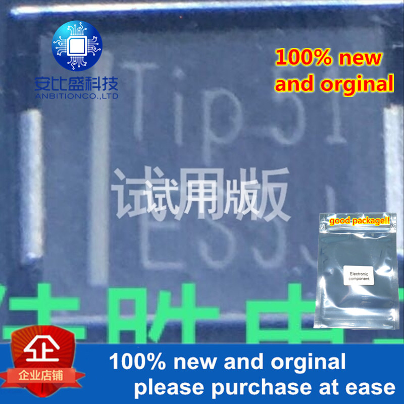 20pcs 100% New And Orginal ES5J 5A600V DO214AB  In Stock