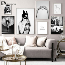 Hands in Heart Fashion Girl Poster Black White Canvas Print Wall Art Painting Minimalist Artwork Picture Modern Home Decoration