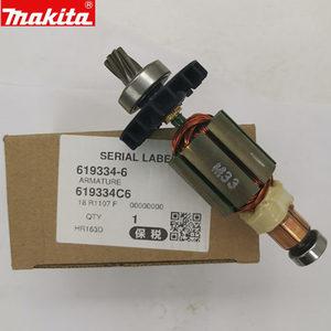 Makita 619334-6 ROTOR Para DHR165 HR163D DHR165RME DHR165Z DH165D DHR163