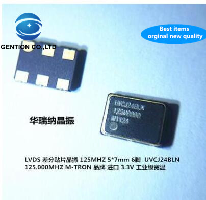 2pcs 100% New And Orginal UVCJ24BLN-125.000MHZ 125M 125MHZ Differential Patch Crystal LVDS 3.3V 5X7
