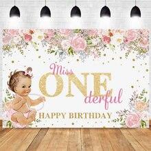 Фон для фотосъемки первый день Рождения Вечеринка ребенок душ
