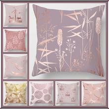 Розовая золотистая розовая наволочка из полиэстера для диванной