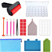22 Pieces 5d Diamond Painting Tools And Accessories Kits Roller Pen Clay Tray Style Diamond Embroidery Painting Tray Box Sets G2(China)