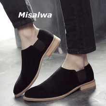Misalwa Pure Cow Suede Leather Men Loafers Luxurious Chelsea Slip-on Low top Men Flats / 5 CM Height Increase Elevator Shoes suede low top slip on sneakers