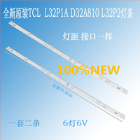 4 ピース/ロット 100% 新 32 インチ液晶ストリップ tcl L32P1A L32F3301B 32D2900 32HR330M06A8V1 4C-LB3206 6led 各ランプ 6v