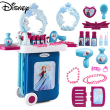 Original Disney Children's Dressing Table Girl Princess Elsa Snow And Ice Adventure Toy Asha Dressing Table Luggage Set DS922A
