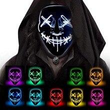 Хэллоуин светодиодные маски тушь для ресниц костюм DJ вечерние светлые цвета Забавный фестиваль Косплей холодный световой устойчивый инвертор Рождество