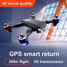 XKJ S604 Pro 6k GPS Drone 4K HD Camera 5G Wifi FPV RC Quadcopter Smart Selfie UAV Folding Arm Helicopter Dron Toys for Children