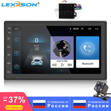 2 Din Car Stereo radio Android 6.0 Quad Core 7