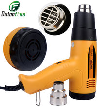 Промышленный тепловой фен с контролем температуры 220 В электрический