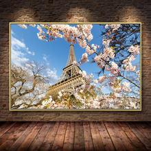 Романтический город пар Париж Эйфелева башня Пейзаж абстрактная