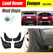 Брызговики для land rover evoque автомобильные аксессуары автостайлинга