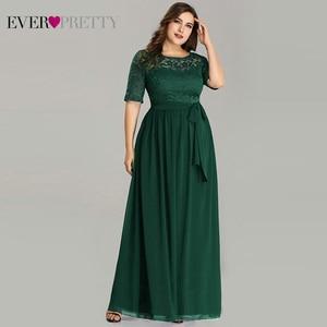 Image 5 - Lace Evening Dresses Women Cheap Long Short Sleeve A line Burgundy Plus Size Evening Party Gowns Abendkleider 2020