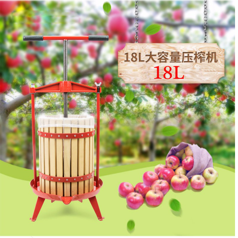 Manual press juice machine DIY grape wine maker juice residue separation Home apple pressing juicer for honey/fruit/vegetable