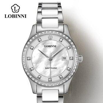 Free Shipping LONBINNI Switzerland Quartz Watch Women Waterproof Sapphire Female Wrist Watch Stainless Steel reloj mujer  2005 цена 2017