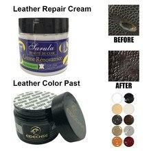 Assento de couro do carro renovação pasta de cor e reparação creme para desbotado riscado couro all-purpose ferramenta de reparo de couro