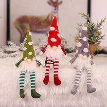 Рождественский подарок длинные ноги безлицевая кукла украшение