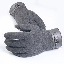 Осенне-зимние мужские и женские перчатки с сенсорным экраном, Нескользящие толстые теплые шерстяные кашемировые наручные перчатки, мужские варежки