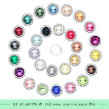 Free shipping 20mm pearl rhinestone button flatback mix colors 20PCS/lot(BTN-5305)