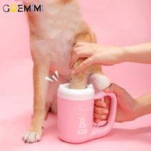 Pet Foot Washer Cup Soft Silicone Bristles Clean Brush Quickly Cleaning Paws Muddy Feet Dog Wash Tools