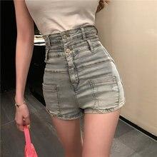 Женские джинсы с карманами летняя Талия высокая талия обтягивающие