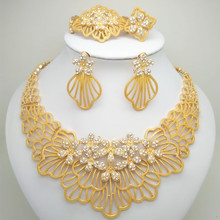 Wholesale bridal jewelry sets African Costume Zinc Alloy Jewelry Set Nigerian Wedding African big jewelry set Dubai Gold Jewelry wholesale 2016 new jewelry sets african costume 18k gold plated jewelry set nigerian wedding african beads pearl big jewelry set