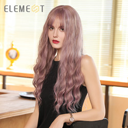 Element Synthetic Long Water Wave Hair Mix Purple Ombre Brown Blonde Grey Cosplay Wigs with Bangs for Women African American