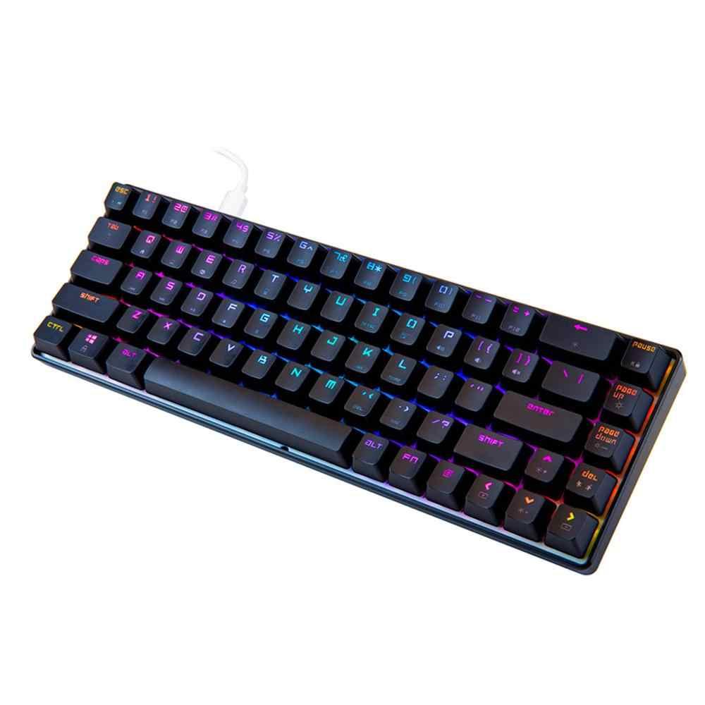 68-مفتاح لوحة المفاتيح الميكانيكية RGB الخلفية السلكية الألعاب لوحة المفاتيح رقيقة جدا والضوء انتقال ضوء جيد ، لا يتلاشى