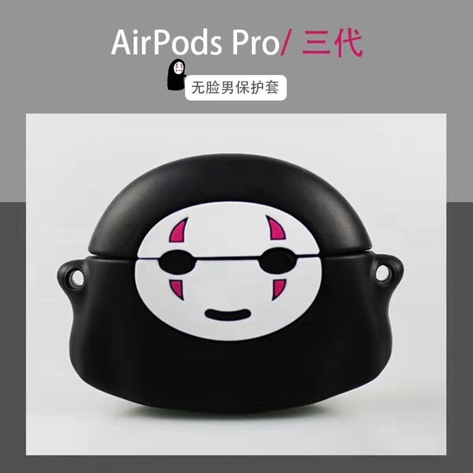 Cartoon Silicone Case for AirPods Pro 181