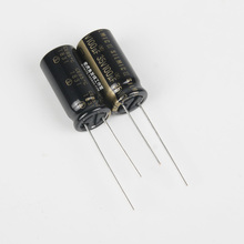 10 adet ELNA tayland RFS SILMIC II 35V100uF 10X20MM yeni ses elektrolitik kondansatör SILMICII 100UF 35V