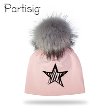 Baby Hat Cotton Faux Fur Pompom Hat For Girls And Boys Winter Children Cap Bonnet baby hat faux fur baby cap cotton pompom bobble hat for kids winter boys and girls caps artificial fur children s hats