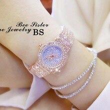 Relógio feminino luxuoso ouro rosa, relógio elegante quartz aço inoxidável strass
