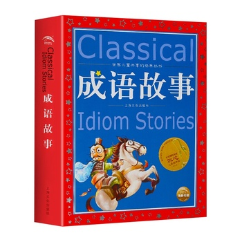 цена на Chinese Idioms Story Pinyin book for adults kids children learn Chinese characters mandarin hanzi illustration tutorial HSK read
