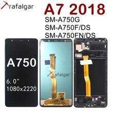لسامسونج غالاكسي A7 2018 شاشة LCD تعمل باللمس مع الإطار A750 A750F SM A750F/DS شاشة SM A750G لسامسونج A7 2018 LCD