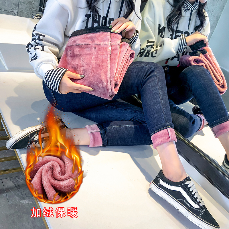 Winter Jeans Women's Korean Plus Velvet Skinny Jeans Female 2019 New Denim Streetwear Thick Warm Winter Feet Pants