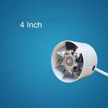4 дюйма рядный канальный вентилятор аэрационный проем металлическая труба вентиляции Вытяжной вентилятор мини-экстрактор Ванная комната Туалет настенный вентилятор канальный вентилятор доступа