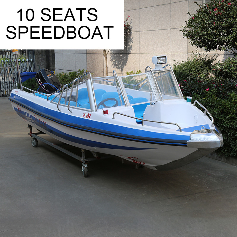 Luxury 8/10 Seats FRP Speedboat Fiberglass Speed Boat Fishing Vessel Ship Assault Water Sports Entertainment