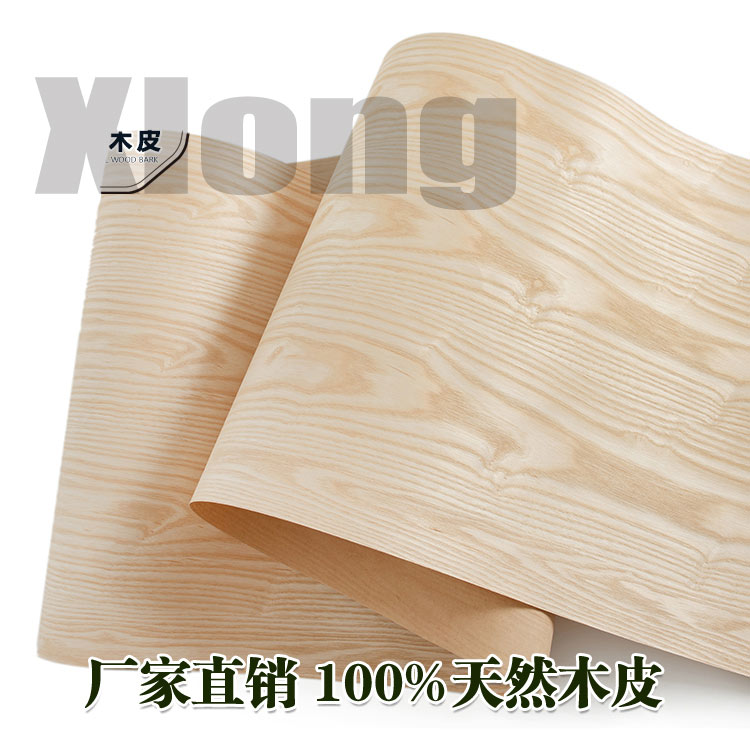 L:2.5Meters Width:600mm Thickness:0.25mm Natural Ash Veneer Kraft Paper Ash Wood Ash Pattern Veneer Ash Veneer Veneer Solid Wood