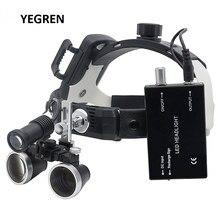 Tête de Loupe de chirurgie dentaire 2.5X 3.5X portant une Loupe binoculaire réglable 5W, phare avec batterie li-on Rechargeable et Clip