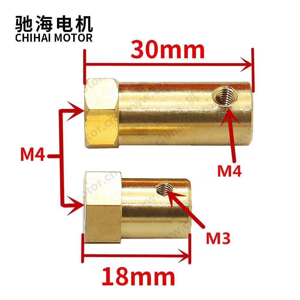 ChiHai тип расширения двигателя жесткая шестиугольная dc редуктор двигателя разъем медная муфта для DIY