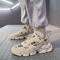 N589 Graffiti Men's Performance Sneakers 1