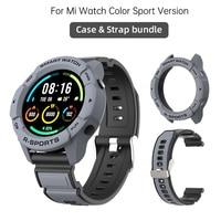 Bundle di cinturini per Xiaomi Mi Watch Color versione sportiva cinturino accessori per braccialetti Cover armatura paraurti yinfish