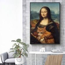 Canvas Print Painting Poster Creative Spoof Leonardo Da Vinci The Mona Lisa Smile and Cat Wall Picture Home Decor Art leonardo da vinci thoughts on art and life