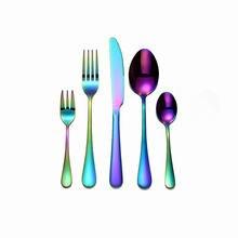 Для кухни столовая посуда ложка Вилка Набор золотых столовых