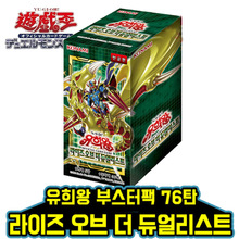 Yu-Gi-Oh Korean Version 1101 Refill Pack RISE OF THE DUELIST Million Pieces Original Box 1 pack of 5 cards, 1 box of 30 packs