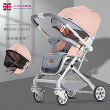 Ultra Light Baby Stroller High Landscape Baby Pram