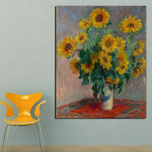 Claude Monet Sunflower Wallpaper Canvas Painting Print Living Room Home Decoration Modern Wall Art Oil Painting Posters Picture claude monet in the flower hd canvas painting print living room home decoration modern wall art oil painting posters picture art