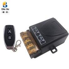 433MHz télécommande sans fil universelle AC 75V ~ 220V 30A RF relais récepteur et 2 télécommande pour pompe à eau et garage et usine et lumière